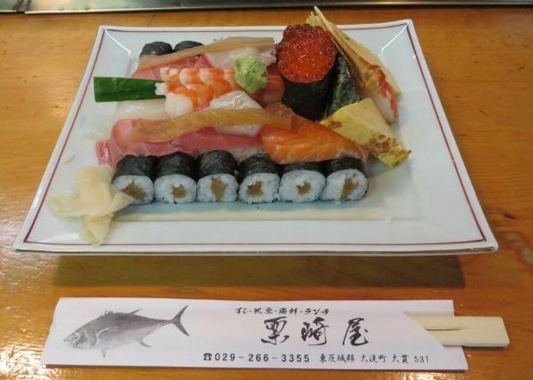 sushi-tank-japan