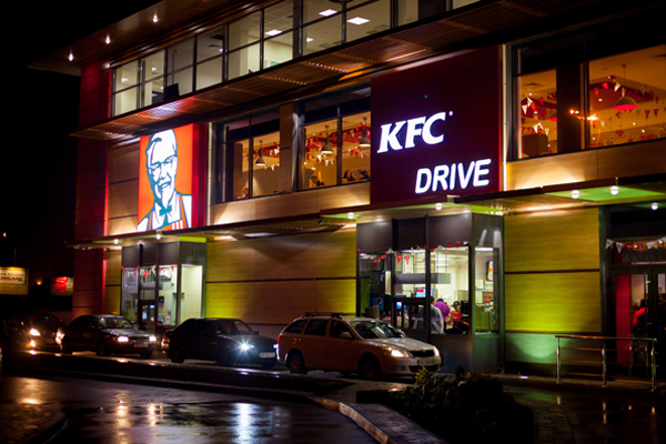 worldslargest_KFC