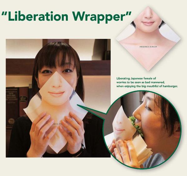 liberationwrapper