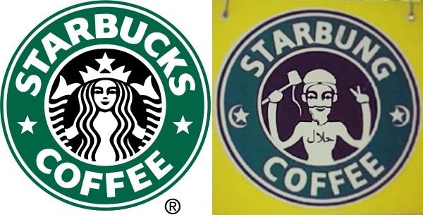 starbucks-vs-starbung