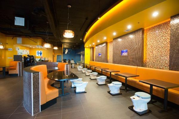 toilet-restaurant