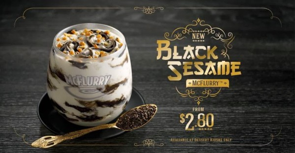 mcdonalds-singapore-black-sesame-mcflurry