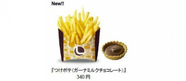french-fry-chocolate-sauce