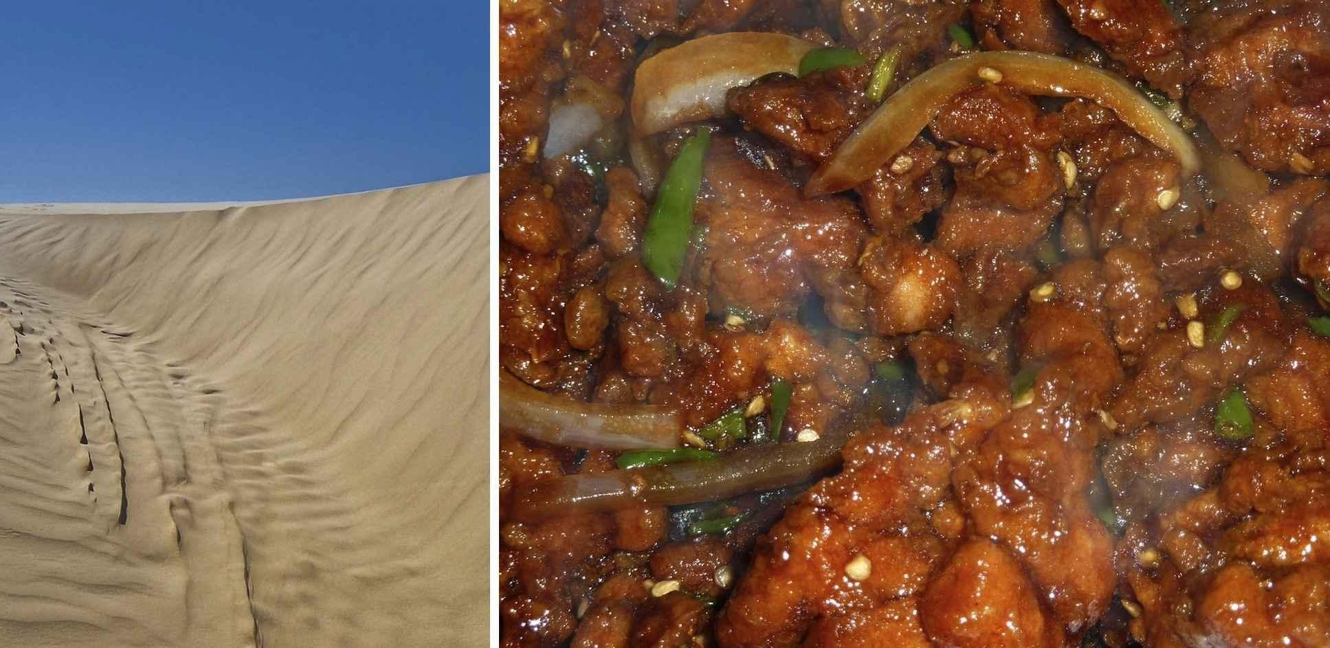 sand-chili