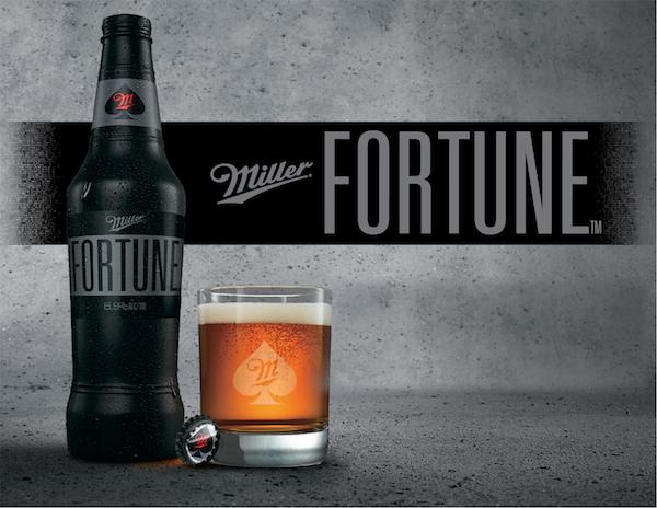 miller fortune coors beer