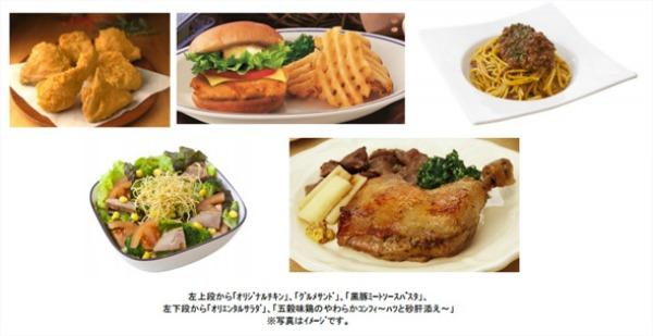 adult-kfc-menu