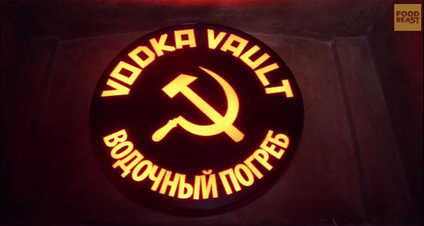 vodka-vault