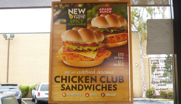 Wendy S Testing A Spicy Guacamole Chicken Club Sandwich