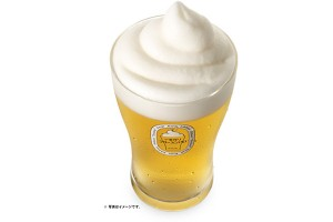 Kirin-beer-foam