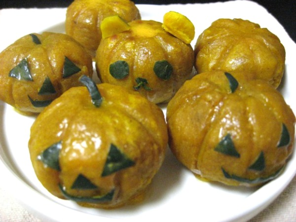 pumpkin-dumplings