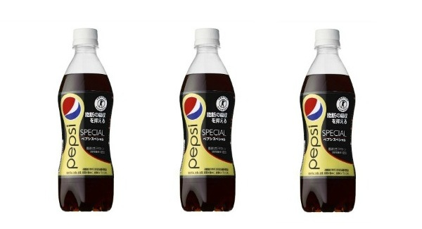 pepsi-special-fat-blockers-japan