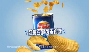 Pepsi and Chicken flavored Lay&#039;s hit China.