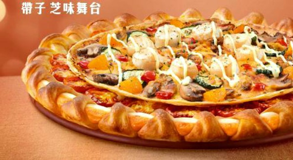 problems in pizza hut As kfc and pizza hut's same-store sales slip in china, parent company yum is  worried about long-term consumer confidence in the brands.