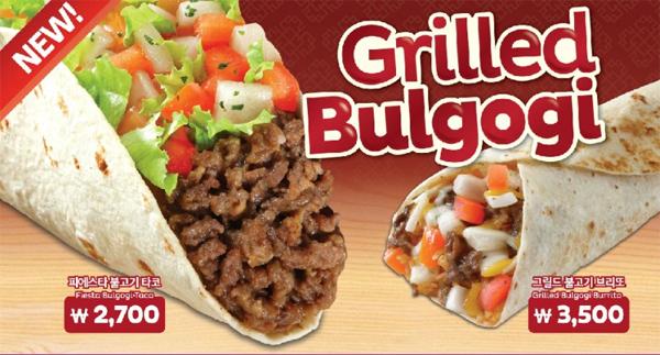 Kogi-Inspired Bulgogi Tacos With Spicy Slaw Recipe — Dishmaps