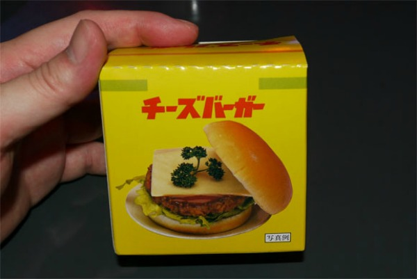 vending-machine-burger-box