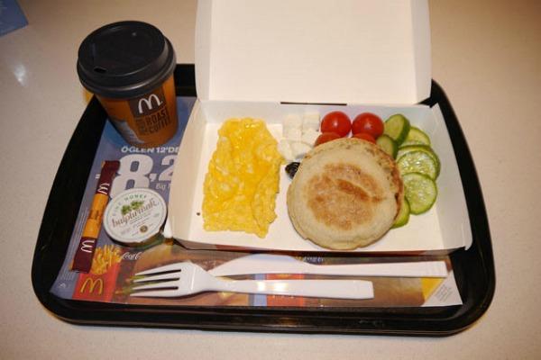 Turkey-McDonalds
