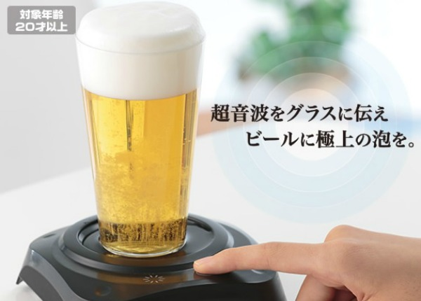 beer frother