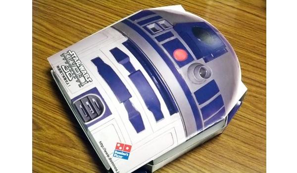 R2-Pizza box