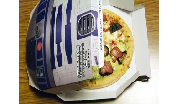 R2-Pizza