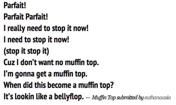 robocop : muffintop