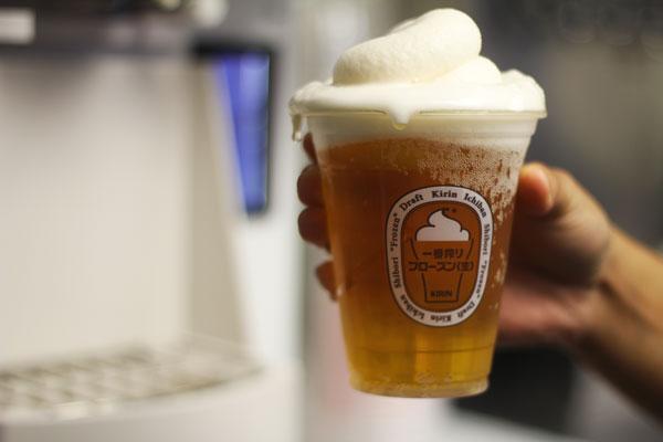 Kirin Frozen Beer Foam