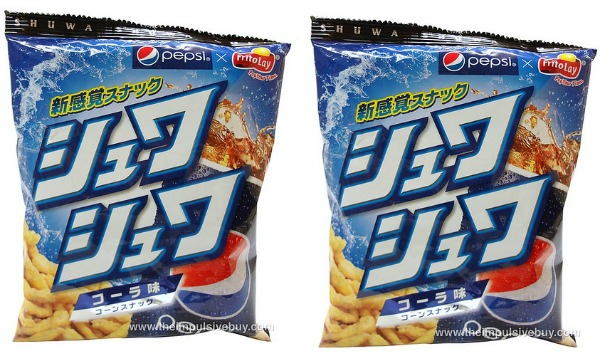 pepsi-flavored-cheetos